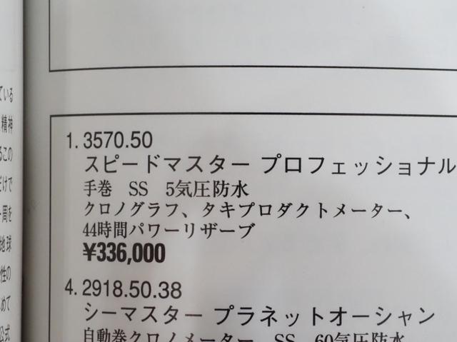 P2060002.JPG