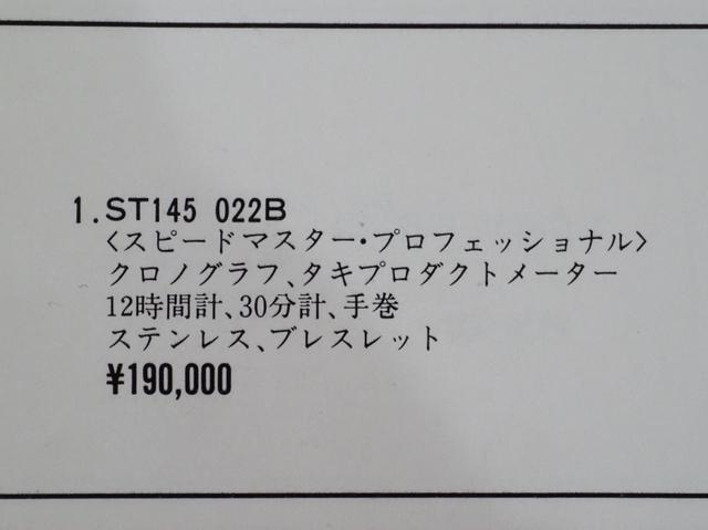 P2060004.JPG
