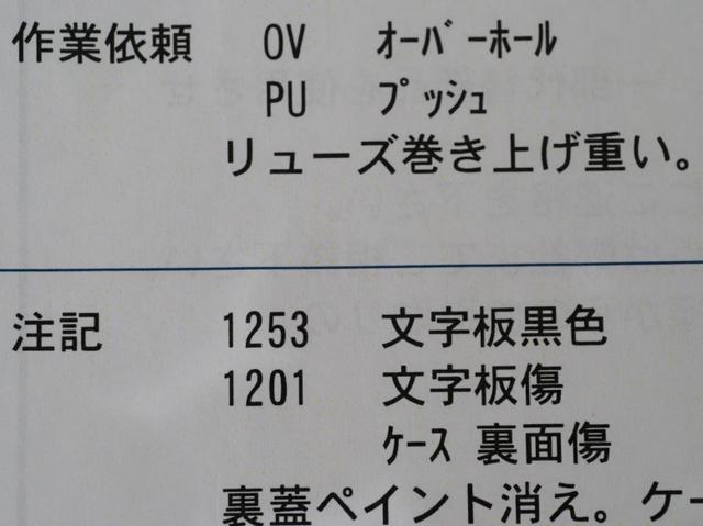P2070001.JPG
